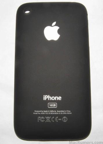 2-12-09mattephone2