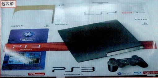 ps3-slim-leaked-shots-008