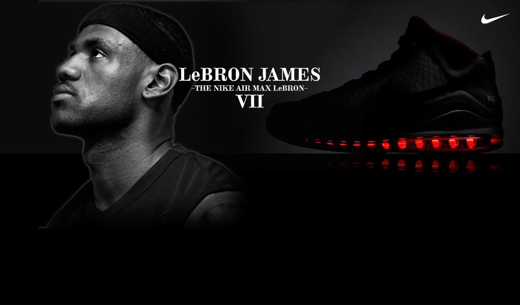 lebron james nike logo