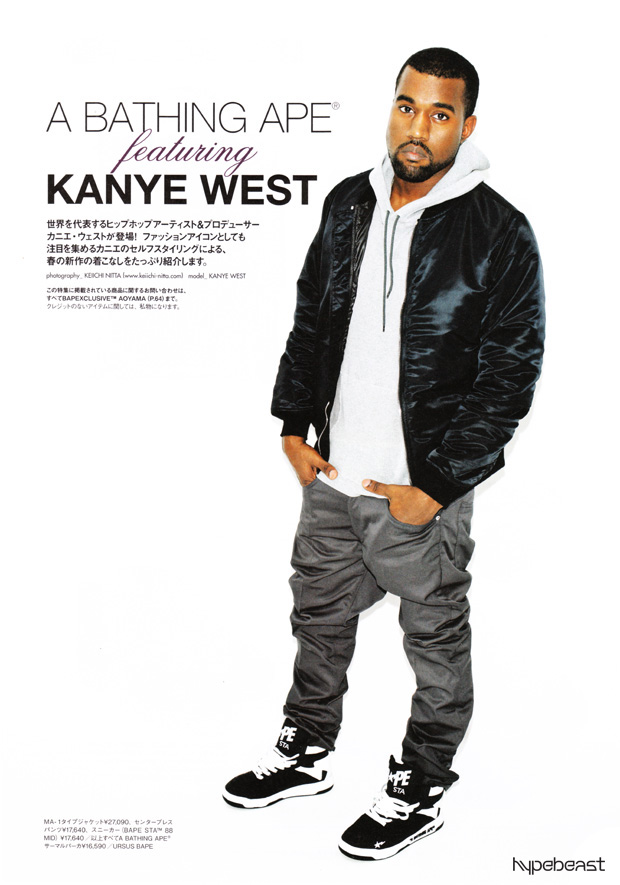 Relativ BAPE Spring 2010 Lookbook with kanYe West | • MAXPREME • YQ49
